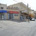 Al-Sawahreh