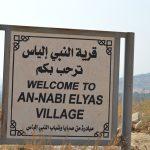 An-Nabi-Elyas---1-of-3