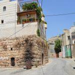Beit Ula