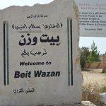 Beit Wazan