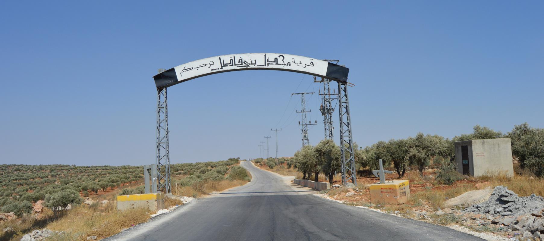 Majdal Bani Fadil, Palestine