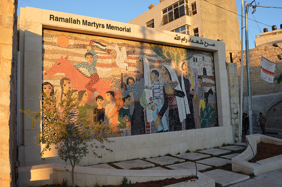 Ramallah City Welcome To Palestine