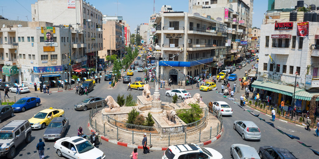 Ramallah City Welcome To Palestine