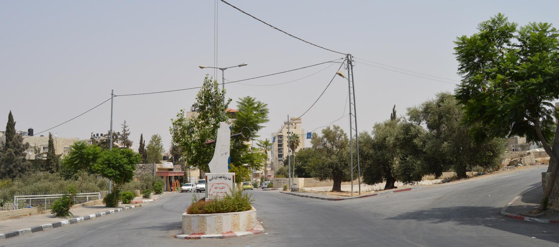 Abu Dis, Palestine