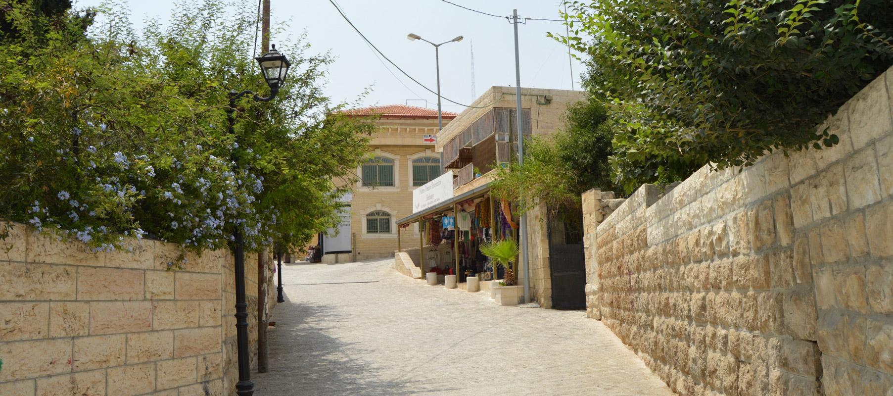 Al Eizariya