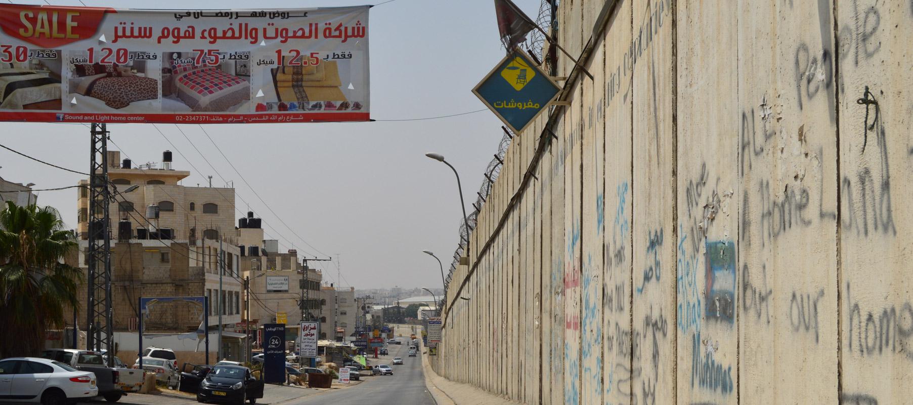 Al Ramm, Palestine