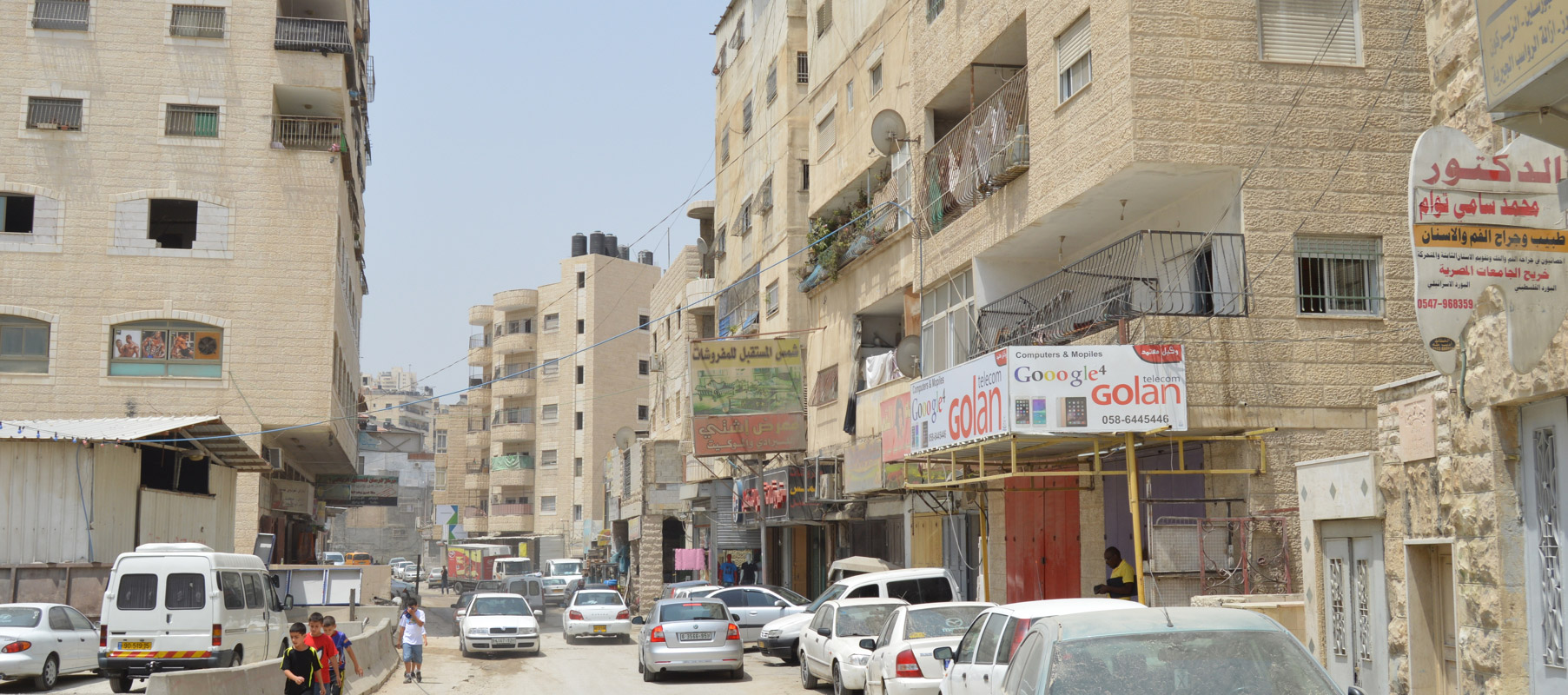 anata palestine