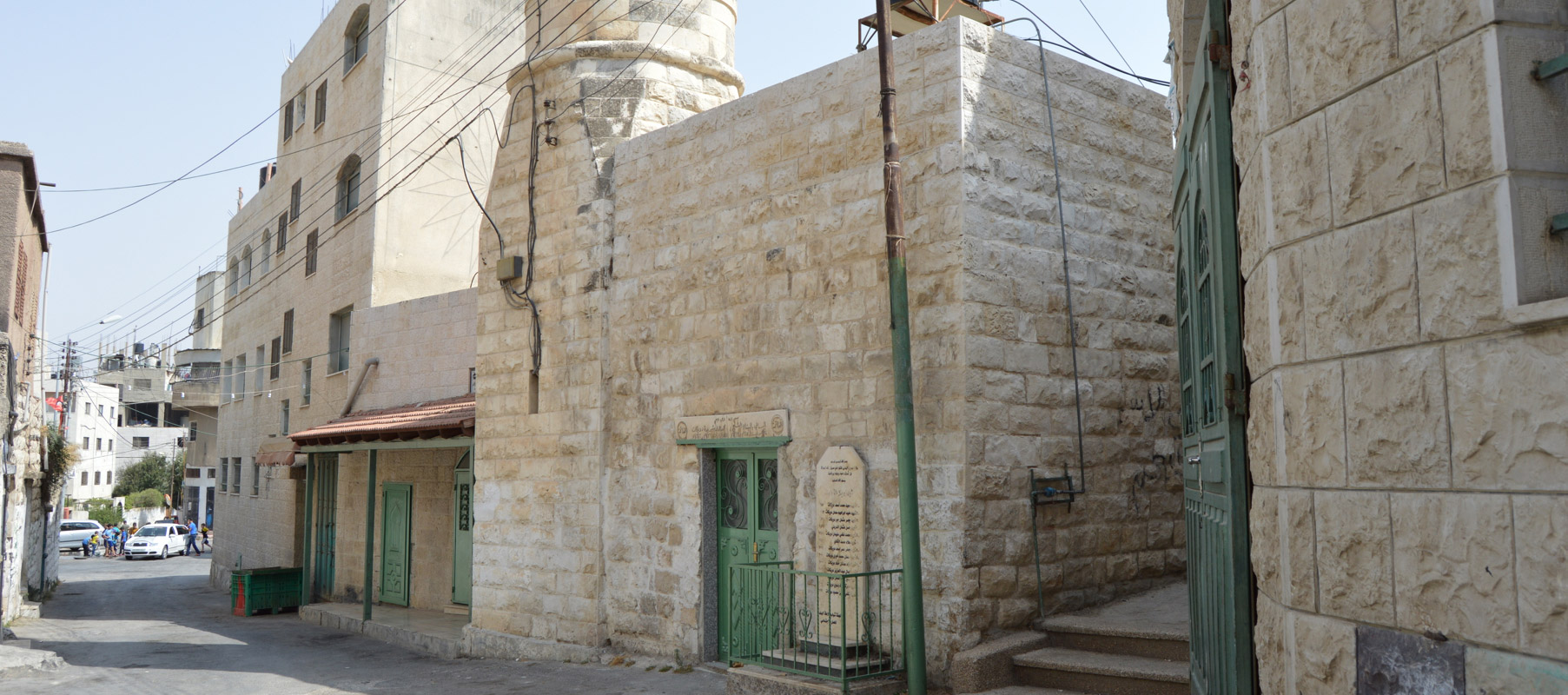 Balata, Palestine