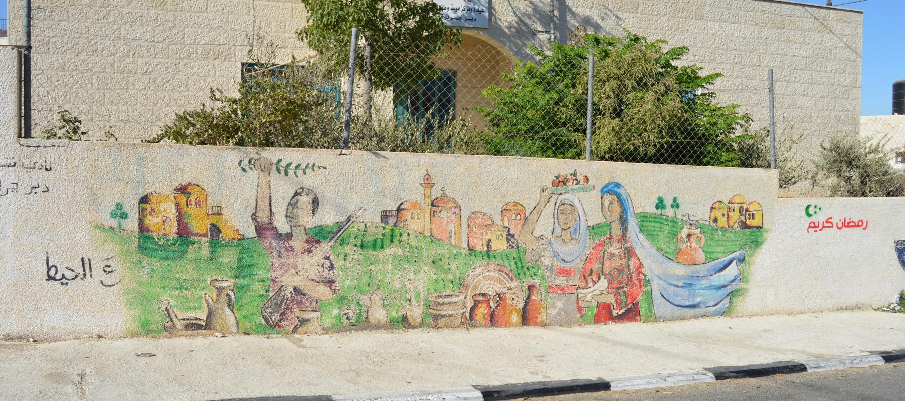 deir jarir palestine