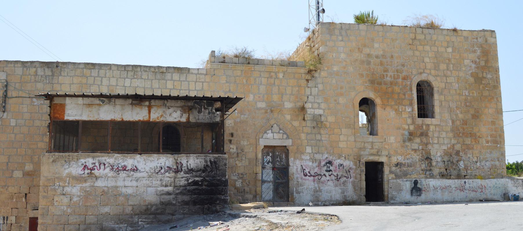 nabi salih Palestine