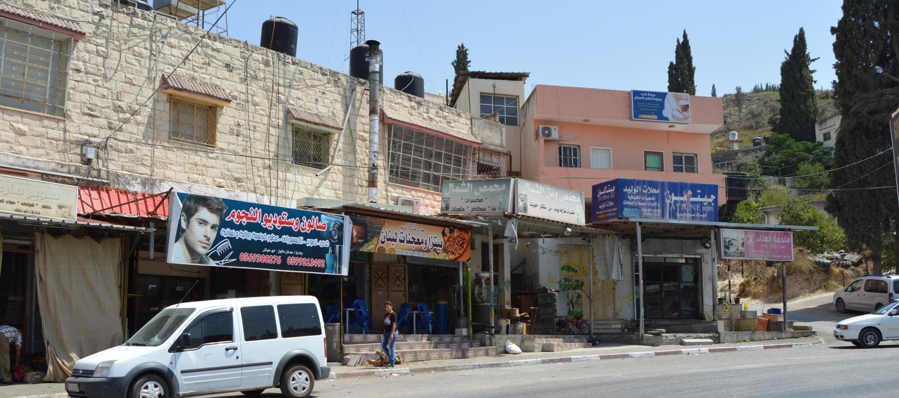 Silat Az Zahr, Palestine