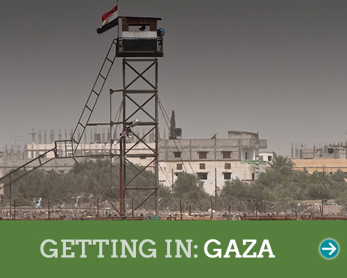 getting-in-gaza