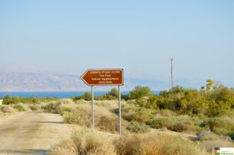 The First Hebrew Neighbourhood, Dead Sea - Welcome to Palestine